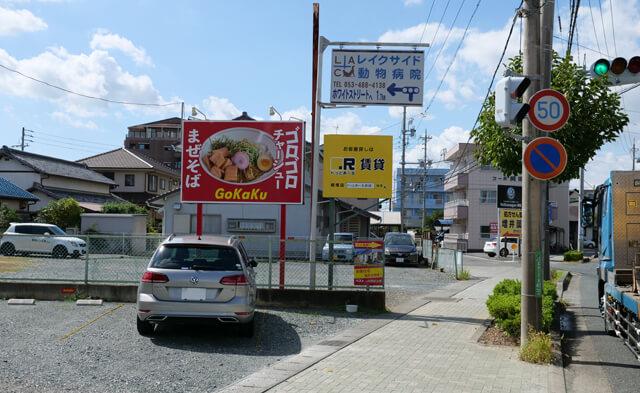 駐車場画像2